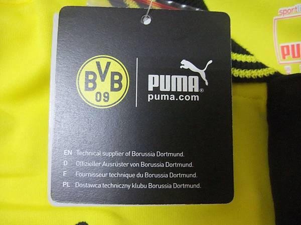 Borussia Dortmund 201213 Home - 吊牌