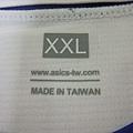 中華民國2013客場--Size XXL.JPG
