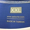中華民國2013主場--Size XXL.JPG