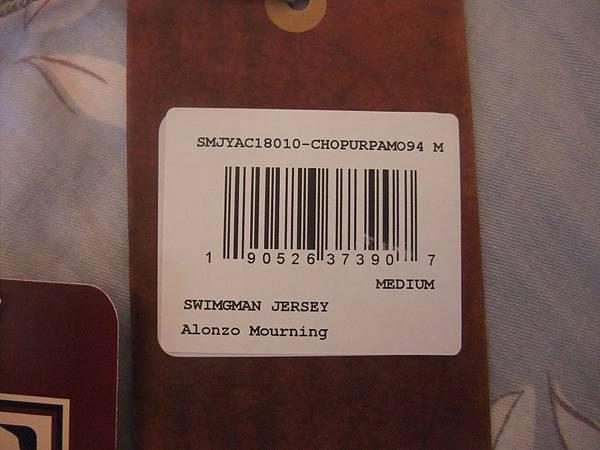 夏洛特黃蜂199495 MN復古--吊牌3.JPG