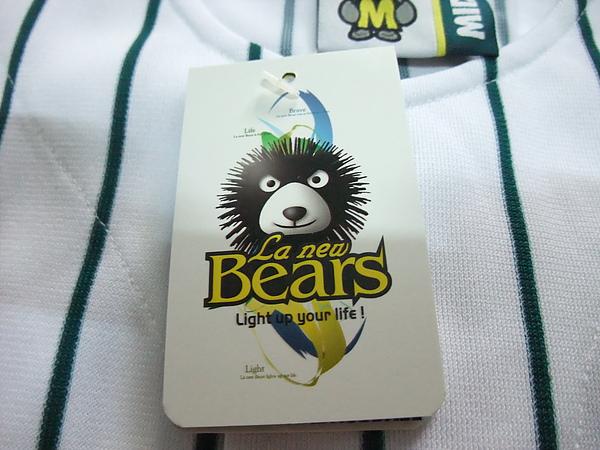 La New熊2010主場--吊牌.JPG