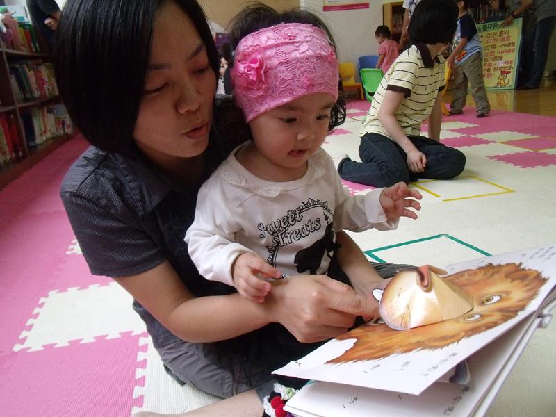 嬰幼兒親子活動1022 136.jpg