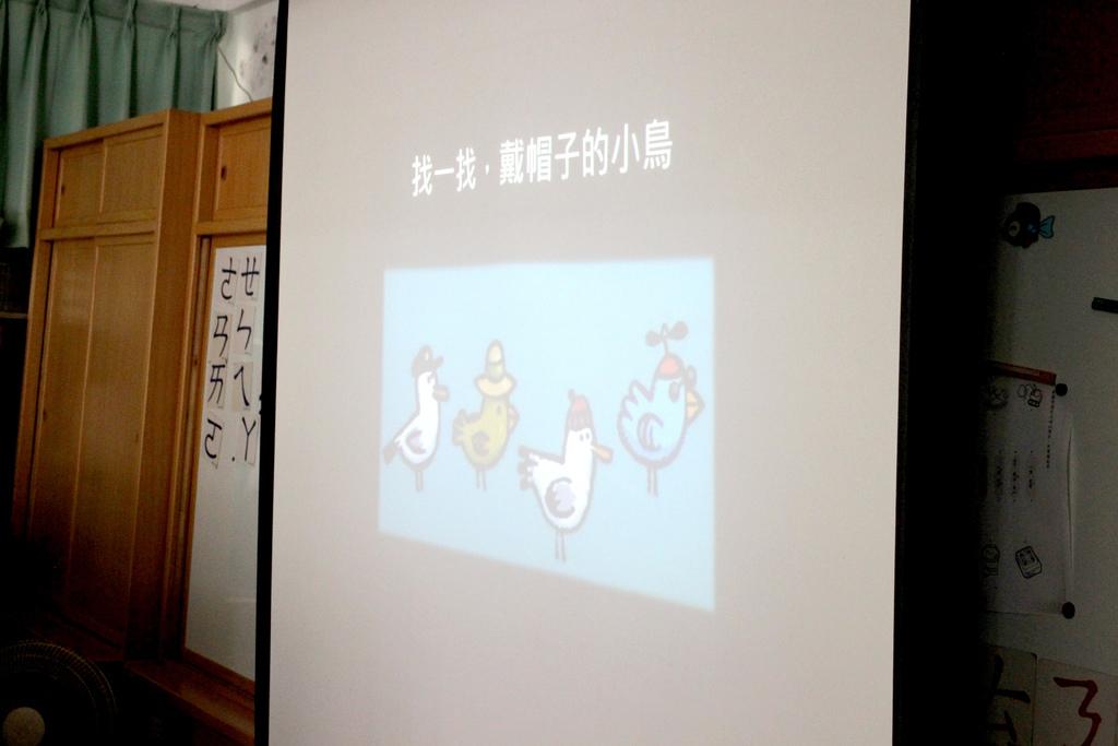 1040621.小琉球玩繪本 (49).JPG