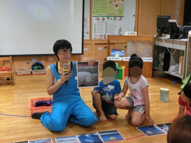 1040621.小琉球玩繪本 (15).JPG