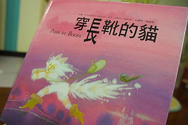 哇!童話故事的主角跑出來啦! (82).jpg