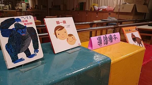 1041025:台東站嬰幼兒故事活動 (2).jpg