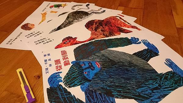 1041025:台東站嬰幼兒故事活動 (5).jpg
