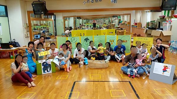 1041025:台東站嬰幼兒故事活動 (48).jpg