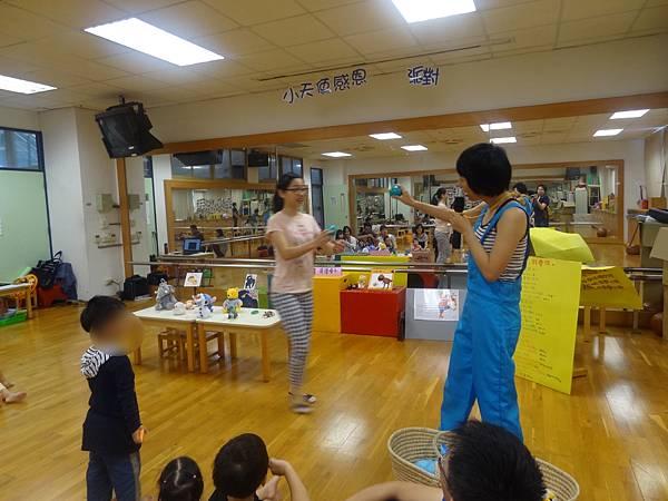 1041025:台東站嬰幼兒故事活動 (100).jpg