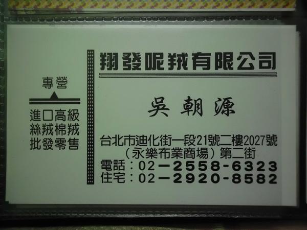 DSCI2440.jpg