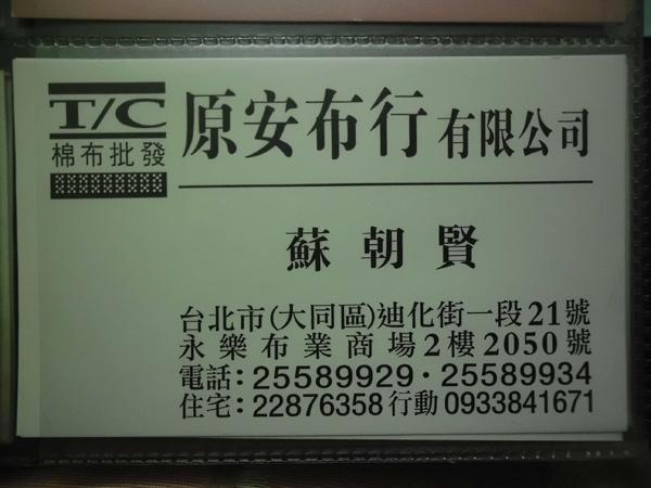 DSCI2439.jpg