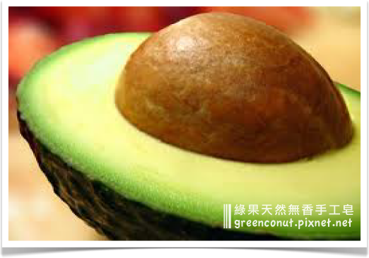 avocado-soap-酪梨皂-綠果手工皂