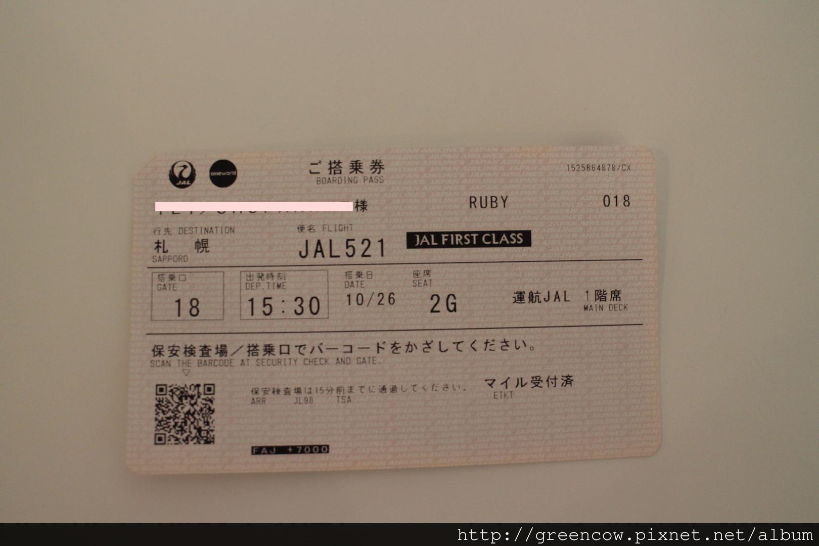 IMG_0548.JPG