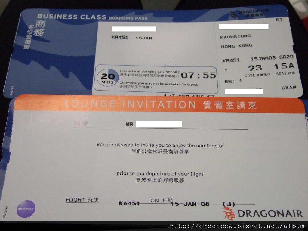 DSCF27921.JPG