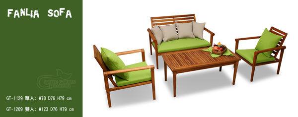 范莉雅柚木沙發.jpg