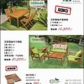201208_promote