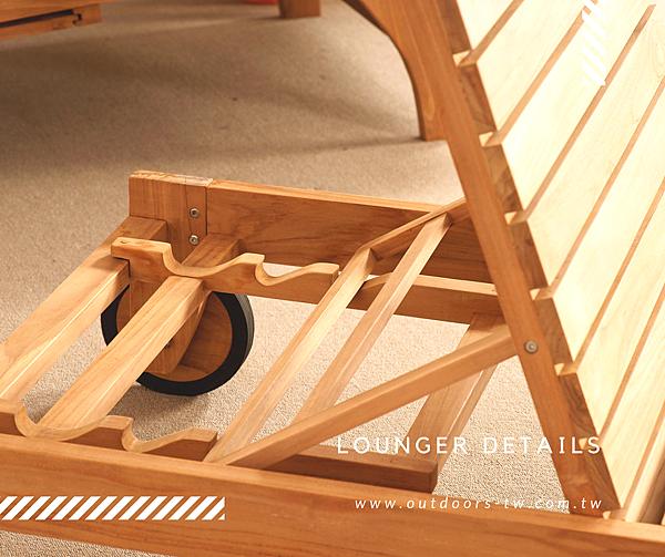 lounger details (3)
