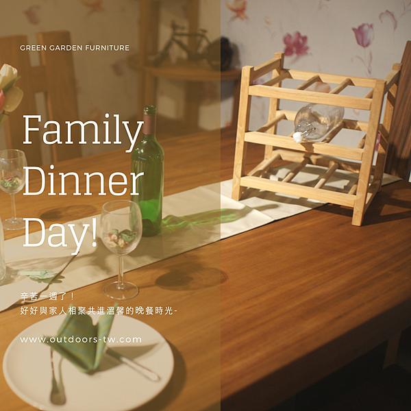 Family_Dinner_Day_02