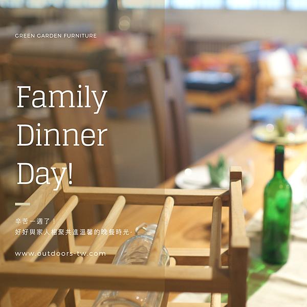 Family_Dinner_Day_03