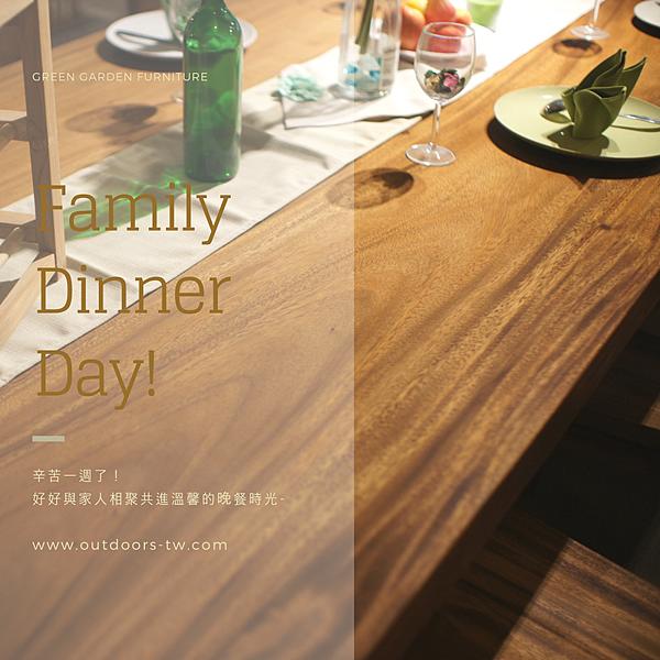 Family_Dinner_Day_04