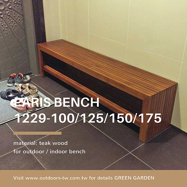 paris_bench_03