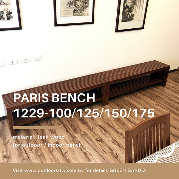 paris_bench_04