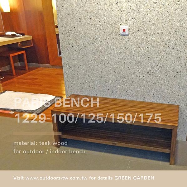 paris_bench_02