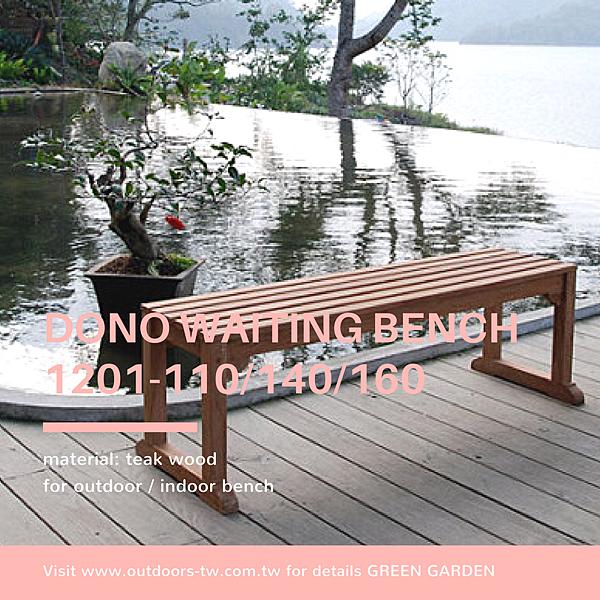 dono_waiting_bench