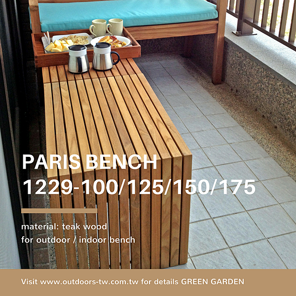 paris_bench_01
