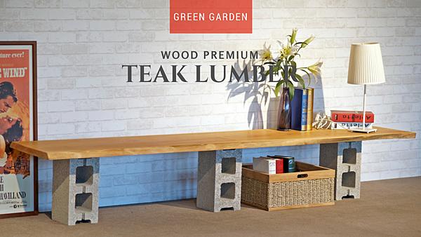 teak_lumber_7