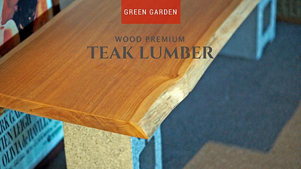 teak_lumber_5