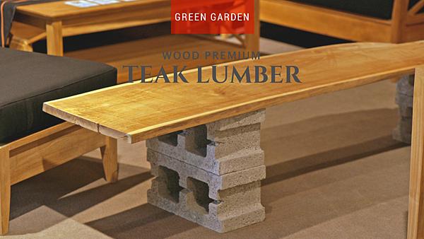 teak_lumber_10