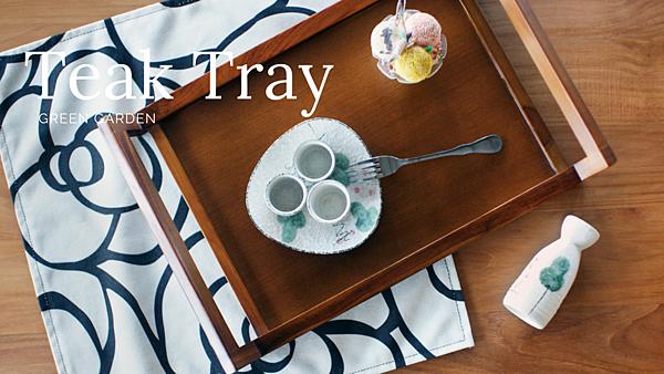 tray_03