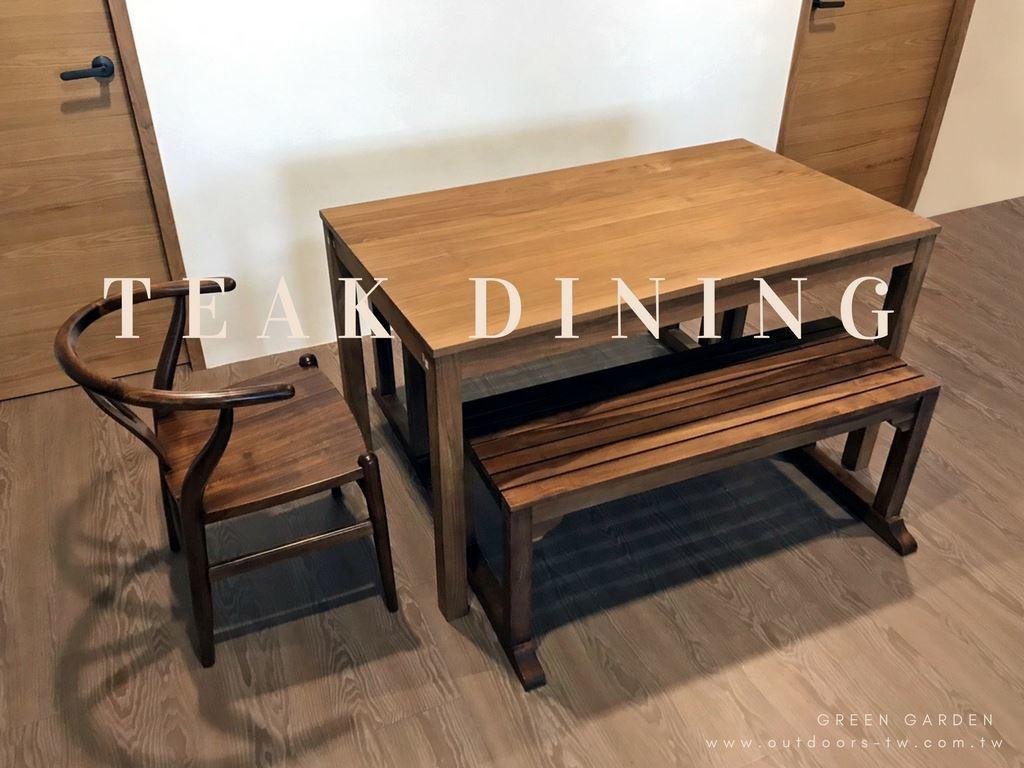 柚木餐桌椅組