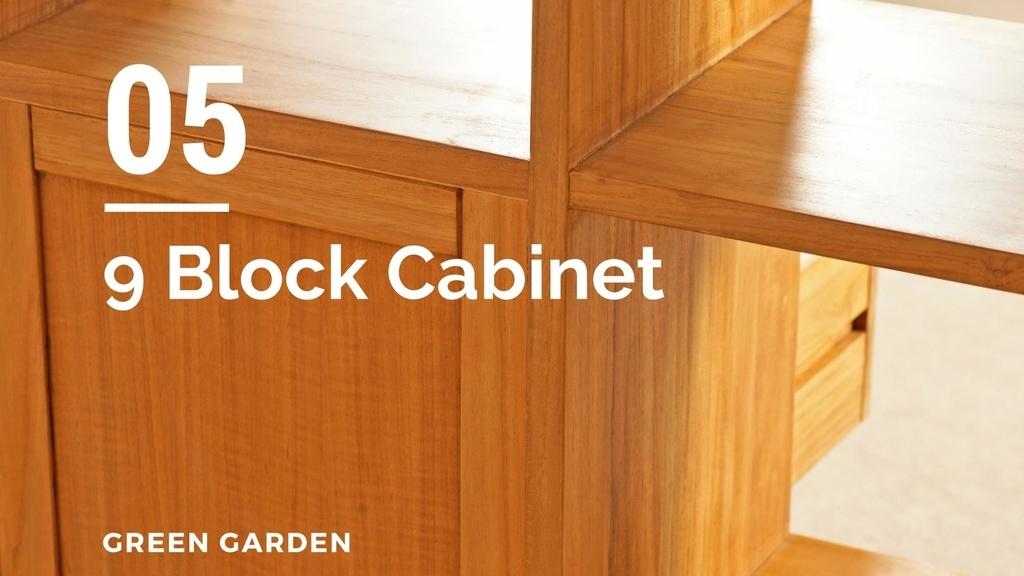 櫃架背板設計