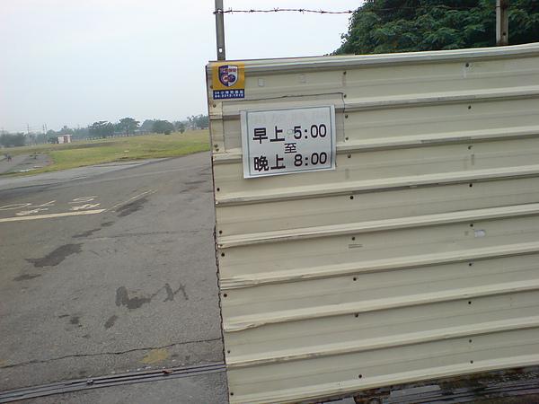 DSC05146.JPG