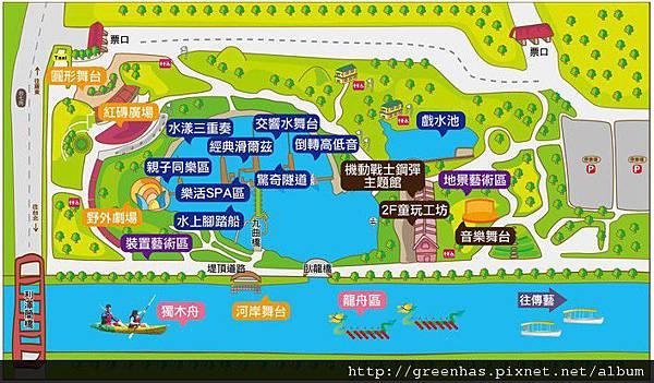 2012童玩節導覽圖