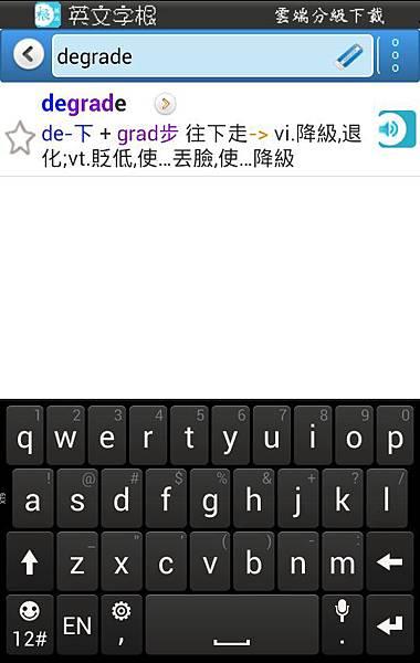 textedit6