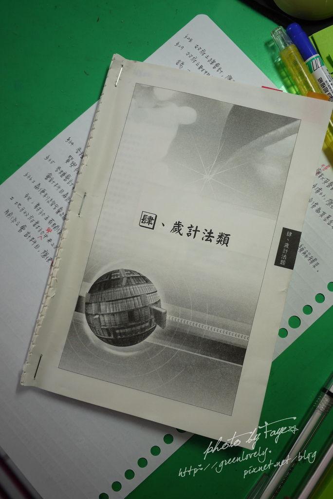 P1010398.jpg