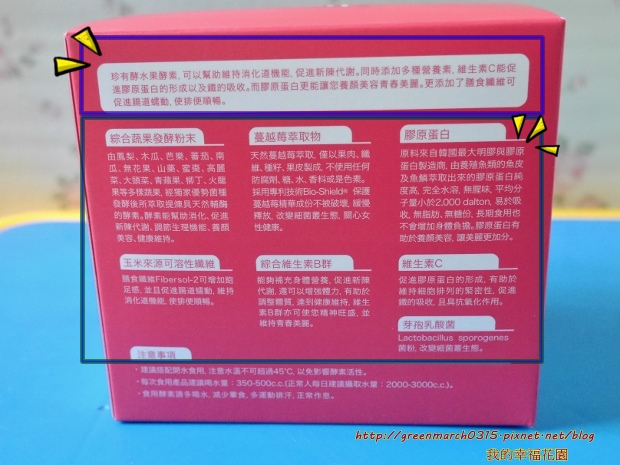 P8730372 (620x465).jpg
