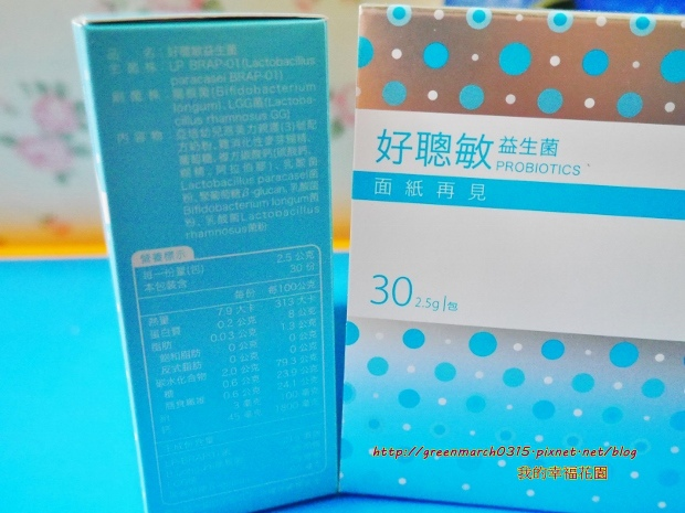 P8730388 (620x465).jpg