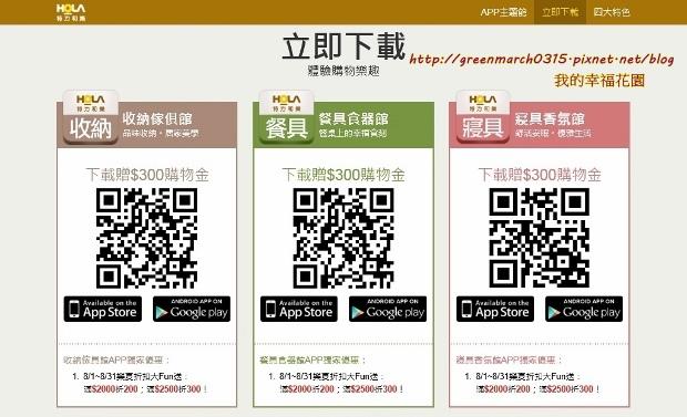 hola app-1 (620x377).jpg