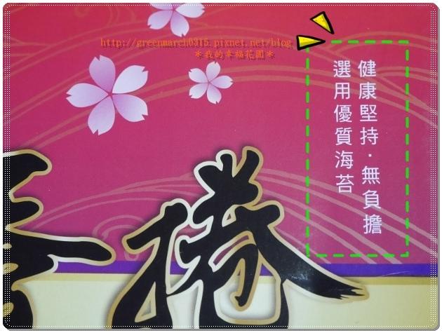 P8880693 (620x465).jpg