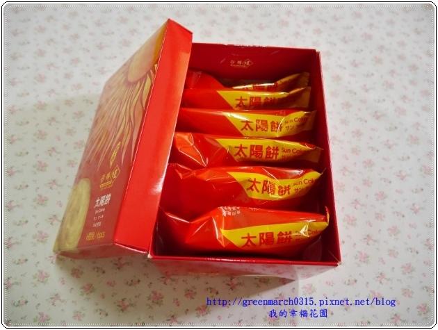 P8960349 (620x465).jpg