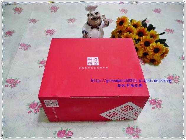 P8990734 (620x465).jpg
