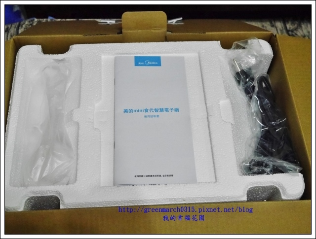 P9000521 (620x465).jpg