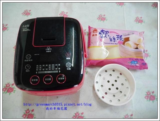P9000650 (620x465).jpg