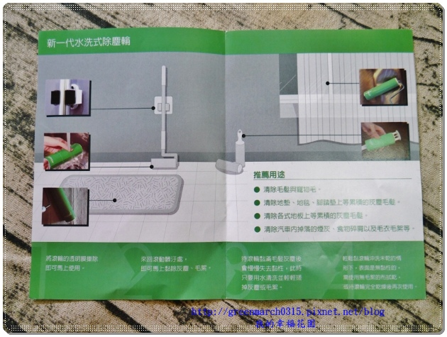 P9070319 (620x465).jpg