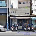P9150209 (620x465).jpg