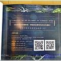 P9150418 (620x458).jpg